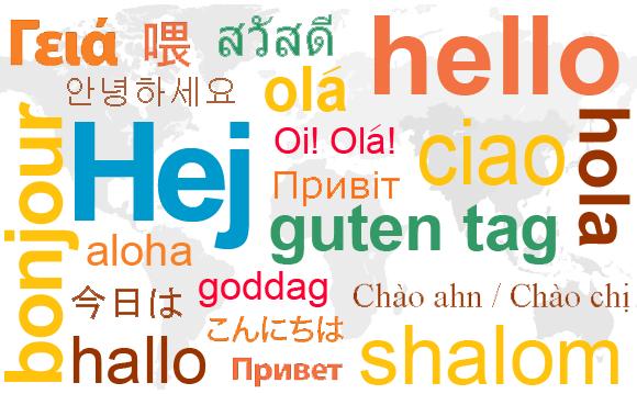 ¿Cuántos idiomas debemos saber?