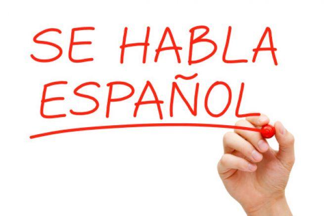 Español en USA
